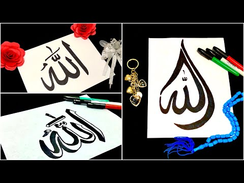 , title : 'ARABIC CALLIGRAPHY - 3 WAYS TO WRITE ALLAH | LEARN ARABIC CALLIGRAPHY FOR BEGINNERS | EASY TUTORIAL'