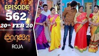 ROJA Serial   Episode 562   20th Feb 2020   Priyanka   SibbuSuryan   SunTV Serial  Saregama TVShows