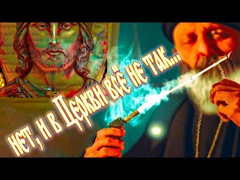 Наполеон о церкви
