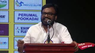 Karu pazhaniyappan speech at Abudhabi tamil makkal mandram