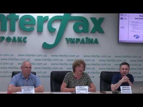 Interfax-Ukraine to host press conference titled 'The Monitoring of Electoral Orientations of the Population of Ukraine'