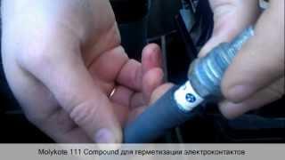 dow corning 4 electrical insulating compound - मुफ्त