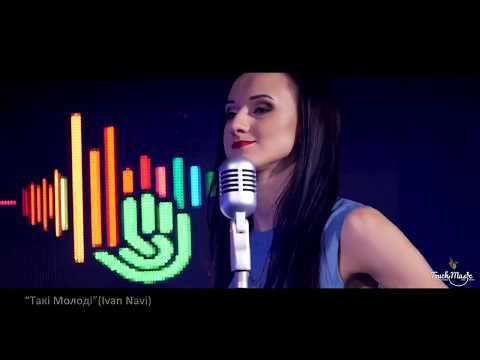 """Музичний Гурт """"Touch Music Band"""", відео 2"""
