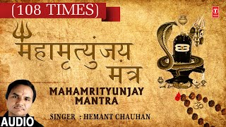 Mahamrityunjay Mantra 108 times By Hemant Chauhan I Full Audio Songs Juke Box