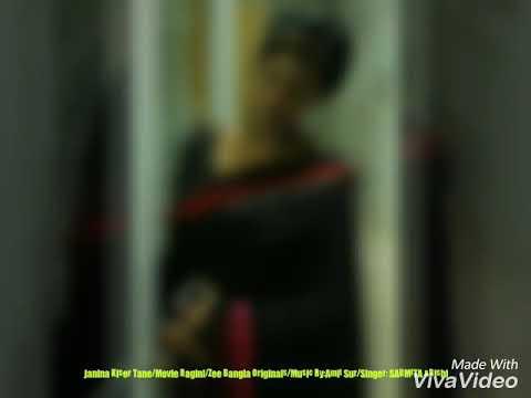 Janina kiser Tane/Playback by SARMITA/movie Ragini