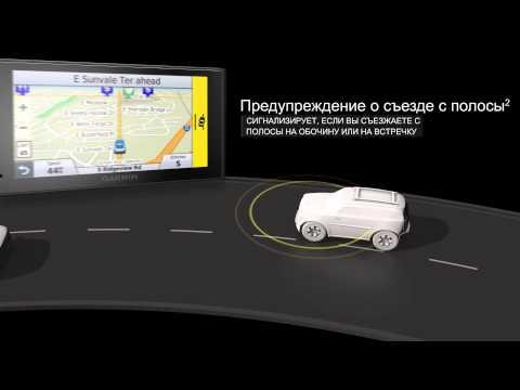 Расширенный ролик. Garmin nuvicam - автонавигатор со встроенным видеорегистратором