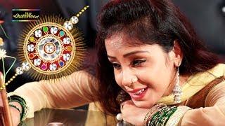 भईया तुजको राखी का फर्ज निभाना पडे गा !! Amrita Dixit !! Raksha Bandhan Song  - Download this Video in MP3, M4A, WEBM, MP4, 3GP