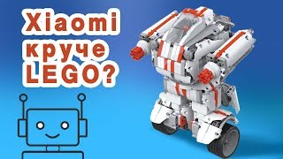 Конструктор Xiaomi MITU: обзор сборка сравнение С LEGO Mindstorms