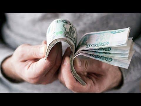 Пенсии, налоги, цены на автомобили: что изменится с 1 января