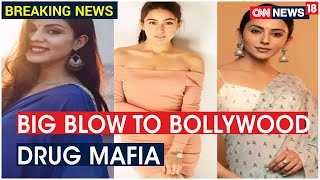 Rhea Chakraborty Explosive Confessions To NCB, Says Some Actors Provided Contrabands At Parties  IMAGES, GIF, ANIMATED GIF, WALLPAPER, STICKER FOR WHATSAPP & FACEBOOK