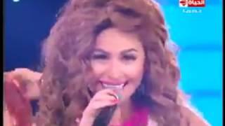 اغاني حصرية الحياة حلوة الفنانة ' مي سليم ' تشعل المسرح بالرقص الاستعراضي في اغنية ' شفتك بقلبي ' تحميل MP3