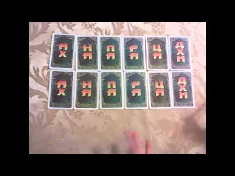 Tibetan divination Moe