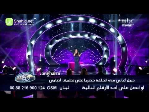 """فرح يوسف تغني """"يا بدع الورد"""" لأسمهان على مسرح """"Arab Idol"""""""