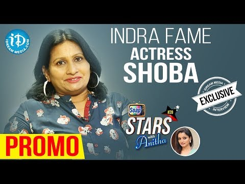Indra Fame Actress Shoba Exclusive Interview - Promo || Soap Stars With Anitha #28
