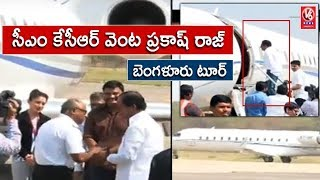 Federal Front: CM KCR Leaves For Bengaluru To Meet Deve Gowda