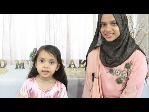 """Eid Mubarak!! Special conversation video with Maryam's """"close friends group"""" HD"""