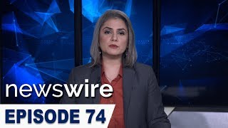 News Wire with Ayza Omar | Libya Crisis | Israeli Aggression | Ep 74 | Indus News