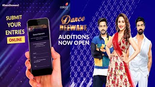 Dance deewane season 3 audition update and registration | dance deewane registration 2021