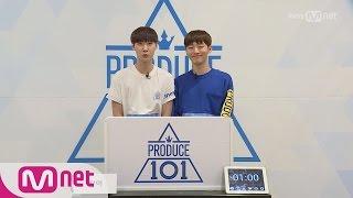 PRODUCE 101 Season2 [101스페셜] 히든박스 미션ㅣ최태웅(MMO) Vs 윤지성(MMO) 161212 EP.0