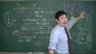 008パルティアとササン朝教科書25世界史20話プロジェクト第01話