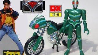 Kamen Rider J Spirit (Belt) And J Crosser Set 仮面ライダー J  DX ジェイスピリット &  ジェイクロッサー セット