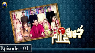 Joru Ka Ghulam Episode 1 - Mehmood Aslam - Ghazala Kanwal - Kamran Jeelani