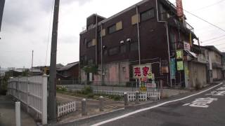 二見の街並み奈良県五條市