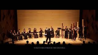 Sören Sieg: The Emperor is coming. 1st Movement of Reiwa (Tokyo Recorder Orchestra)