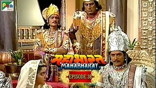 पांडवो को मिला खांडवप्रस्थ | Mahabharat Stories | B. R. Chopra | EP – 38 - Download this Video in MP3, M4A, WEBM, MP4, 3GP