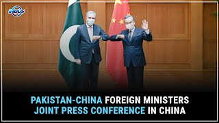 Pakistan-China Foreign Ministers Joint Press Conference in China   Indus News