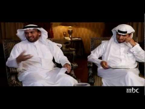 د. خالد الراجحي - برنامج إيجابي الخليج - حلقة 28