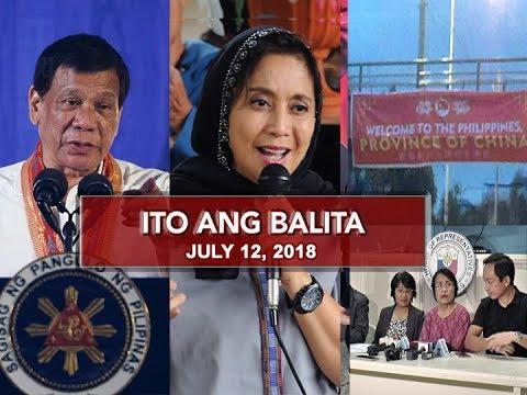[UNTV]  UNTV: Ito Ang Balita (July 12, 2018)