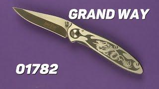 Grand Way 1782 - відео 1