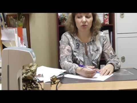 Получение документов в МФЦ и Росреестре в  Нижнем Новгороде,