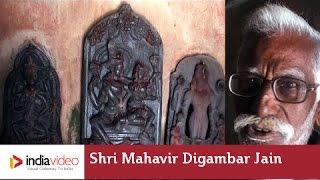 Shri Mahavir Digambar Jain Temple, Vaishali
