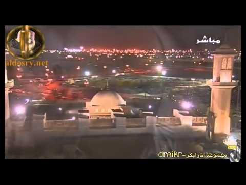 دعاء ياسر الدوسري في مسجد العلي بالكويت دعاء ابكى الجميع