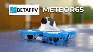 BetaFPV Meteor65 1S Tiny Whoop   FPV German Deutsch