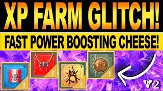 Destiny 2   NEW XP FARM GLITCH! How To Get 1MILLION Per Hour, Fast Power Boost Cheese, SHADOWKEEP!