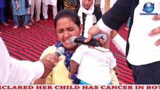 GOD MIRACLE - THE BABY HEALED FROM EYES CANCER BY ANOINTING WATER & SALT