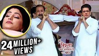 Akshara's DEATH Plot REVEALED   Yeh Rishta Kya Kehlata Hai