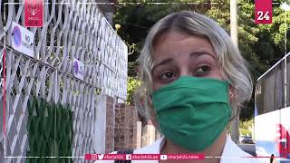 """طلاب الطب في كوبا يجوبون المنازل بحثاً عن إصابات بـ """"كورونا"""""""