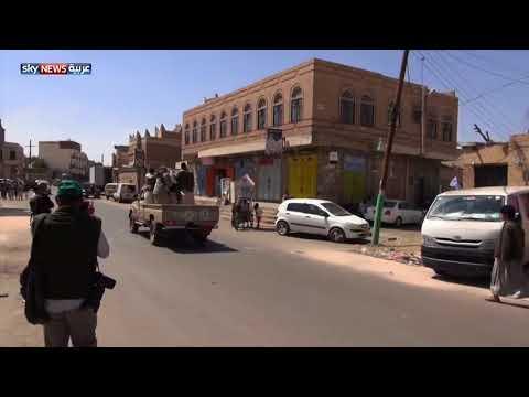 الصراع الجغرافي بين الحوثيين يمتد إلى المجندين