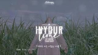 « Vietsub » In your time ♪ Lee Suhyun