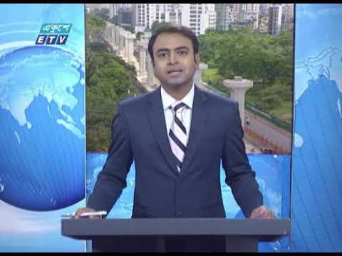 02 PM News || দুপুর ০২ টার সংবাদ || 06 June 2020 || ETV News