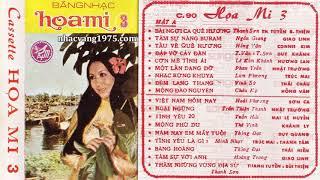 Sơn Ca – Việt Nam Hôm Nay – Thu Âm Trước 1975