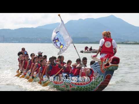 社子島QRcode影片_社子島的今昔樣貌