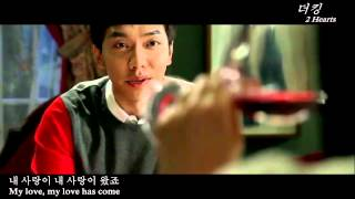 The King 2 Hearts MV ( Lee Seung Gi & Ha Ji Won )