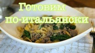 Очень простой и вкусный рецепт из итальянской кухни. Оrecchiette con salsiccia e broccolini.