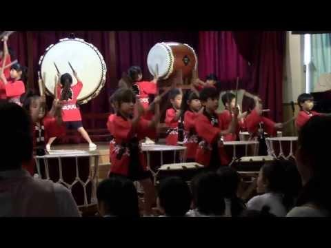 Nakayoshi Nursery School