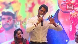 Nikhil Gowda Speaks About Making Of Seetharama Kalyana Movie | 2018
